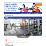 FASTGYM24 千歳船橋店の口コミや評判